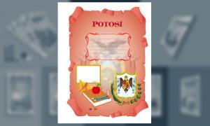Carátula del Departamento de Potosí (tamaño carta)