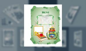 Carátula del Departamento del Beni (tamaño carpeta)