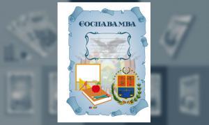 Carátula del Departamento de Cochabamba (tamaño carta)