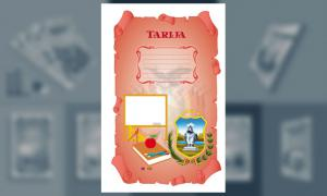 Carátula de Tarija (Tamaño Oficio)