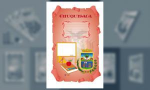 Carátula de Chuquisaca (Tamaño Oficio)
