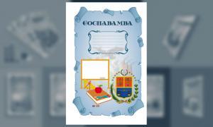 Carátula - Cochabamba (Tam. Oficio)